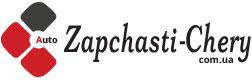 Ичня магазин Zapchasti-chery.com.ua